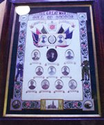 Bolton war memorial roll of honour ©Bolton Museums and Archives Service, 2009